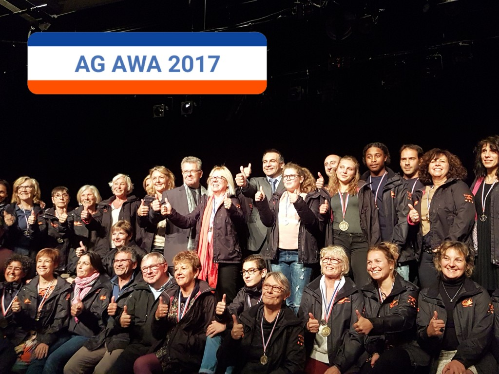 AG-AWA-2017